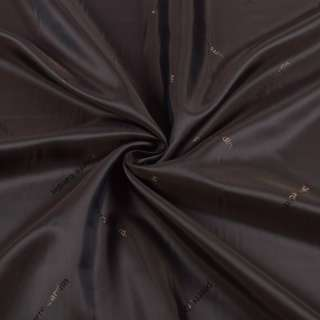 Вискоза подкладочная коричневая темная PIERRE CARDIN, ш.140 оптом