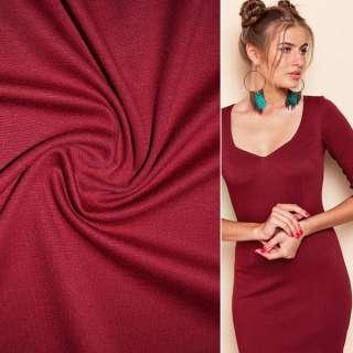 Трикотаж костюмний червоний ш.150 оптом