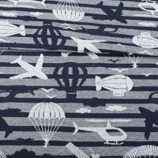 Джерсі синє темне в сріблясту смужку, літаки, парашути, ш.135 оптом