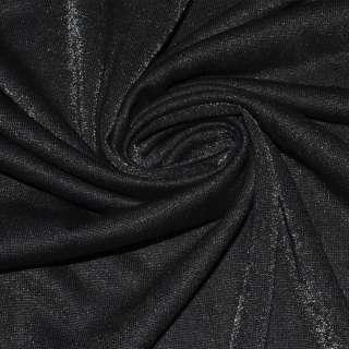 Трикотаж чорний з поліамідом ш.148 оптом