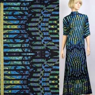 Трикотаж віскозний стрейч в синьо-зелений візерунок, чорні смужки, ш.155 оптом