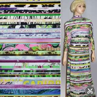 Трикотаж хлопковый стрейч в рубчик с разноцветными полосками с рисунком ш.130 оптом