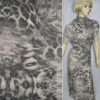 Трикотаж бежево серый принт леопард с шерстью ш.145 оптом