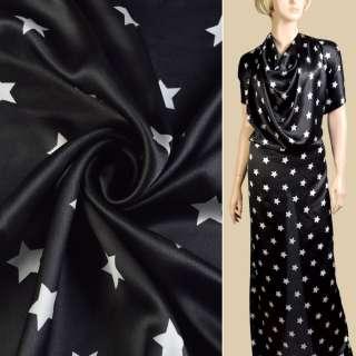 Шелк атласный черный в молочные зезды, ш.135 оптом
