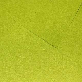 Повсть (для рукоділля) лаймова (0,9мм) ш.85 оптом