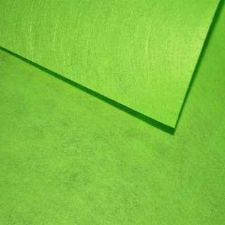 Повсть (для рукоділля) зелена трав'яна (0,9мм) ш.85 оптом