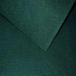 Фетр (для рукоделия) зеленый темный (0,9мм) ш.85 оптом