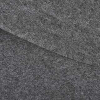 Войлок синтетический для рукоделия серый темный (0,95мм) ш.85 оптом