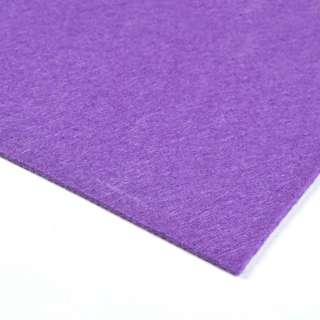 Войлок синтетический для рукоделия (0,9мм) фиолетовый ш.150 оптом
