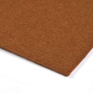 Войлок синтетический для рукоделия (0,9мм) коричневый ш.150 оптом