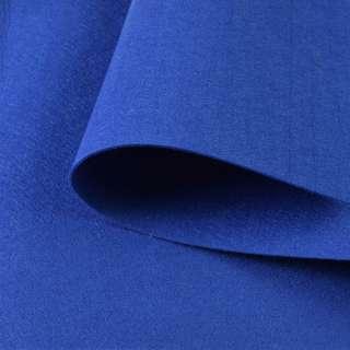 войлок (для рукоделия) синий сапфировый (1,5мм) ш.150 оптом
