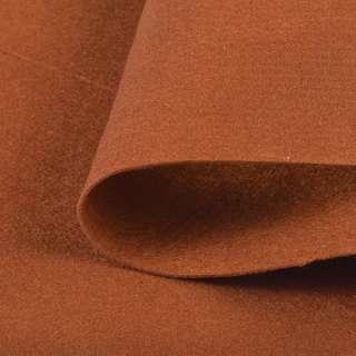 войлок (для рукоделия) коричневый (1,5мм) ш.150 оптом