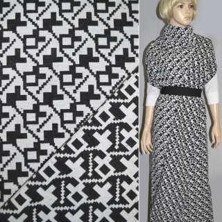 Гобелен белый с черным геометрическим рисунком ш.150 оптом