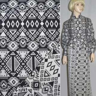 Гобелен черно-белый с геометрическим рисунком ш.148 оптом