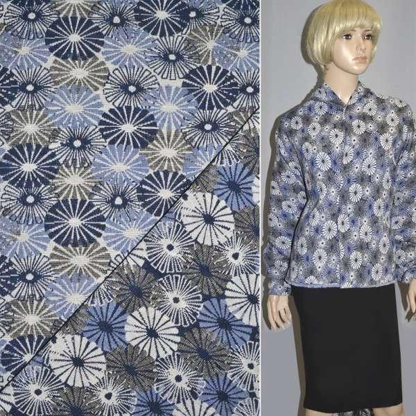 Гобелен в серо-голубые и белые одуванчики ш.155 оптом