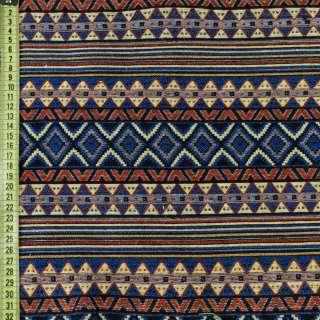 Гобелен синий в красно-желтый орнамент, ш.150 оптом