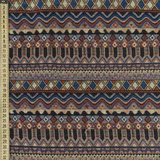 Гобелен в синие+ коричнево-бежевые волны с орнаментом, ш.150 оптом
