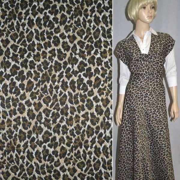 Гобелен бежево-черный леопард ш.152 оптом
