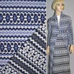 Гобелен в молочно-синие и голубые полосы с геометрическим рисунком ш.154 оптом
