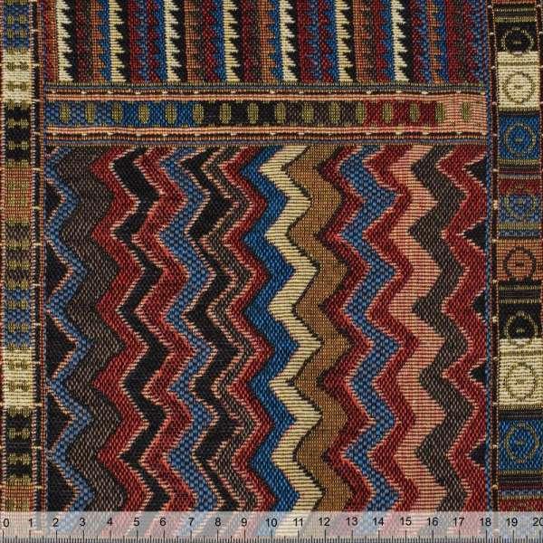 Гобелен коричнево-сине-красный в квадраты с узором ш.150 оптом