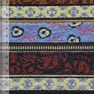 Гобелен в бежево-коричневые, розово-голубые полосы с орнаментом ш.150 оптом