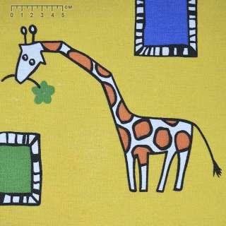 Ткань мебельная желтая с жирафами ш.150 оптом