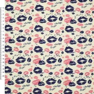 Деко-коттон шампань с розово-синими губками ш.150 оптом