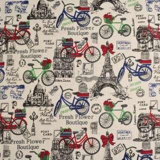 Деко-лен песочный в велосипеды и эйфелевы башни ш.150 оптом