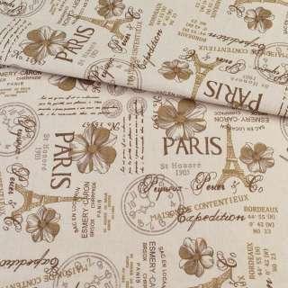 Деко-лен песочный, PARIS, бежевые цветы, ш.150 оптом