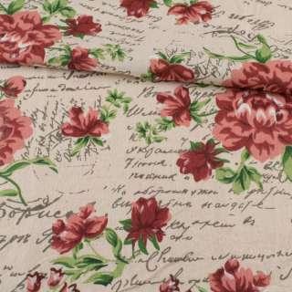 Деко-лен бежевый, красно-розовые цветы, надписи, ш.155 оптом