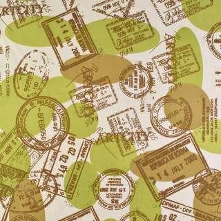 Деко-лен песочный в коричневые печати, шары ш.150 оптом
