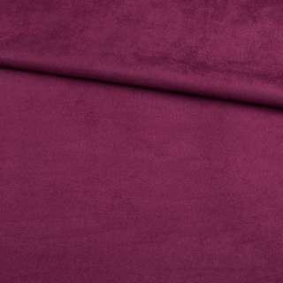 Замша на дайвинге фиолетовая, ш.152 оптом