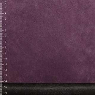 замша искусствен., розово-лиловая ш.150 см. оптом