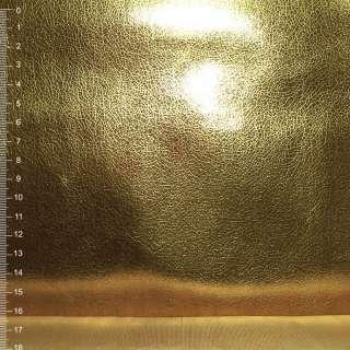 замша золотистая штампованная, ш.145 оптом