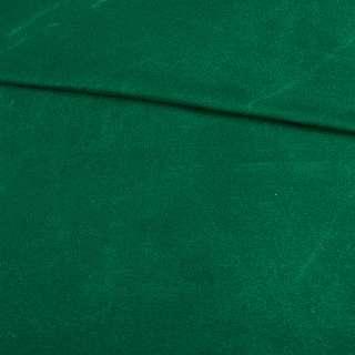 Замша стрейч зелена темна, ш.155 оптом