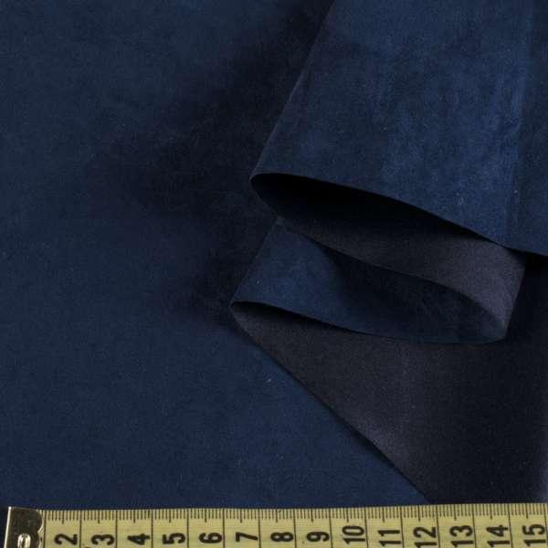 Замша искусственная синяя, ш.150 оптом