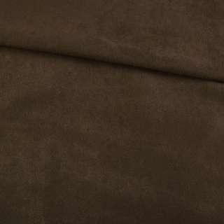 Замша коричневая темная, ш.150 оптом