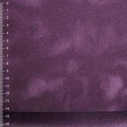 Замша флок фиолетовая ш.150 оптом