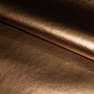 Шкіра штучна коричнева перламутрова на флісі ш.140 оптом