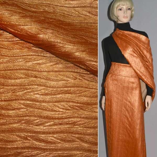 кожа иск. оранжевая перламутр косичка жатая, ш.150 оптом