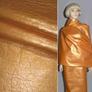 кожа лаке иск. оранжевая жатая на х/б основе, ш.150 оптом