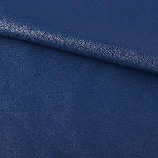 Кожа искусственная на флисе синяя ш.130 оптом