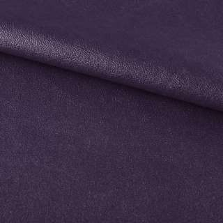 Кожа искусственная на флисе темно-фиолетовая ш.140 оптом