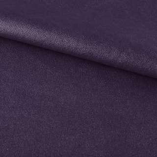 кожа искуст. на флисе темно-фиолетовая ш.140 оптом