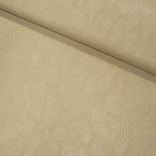 Кожа искусственная бежевая на флисе ш.135 оптом