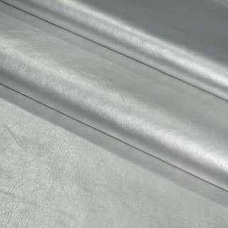 Кожа искусственная серебристая на флисе ш.140 оптом