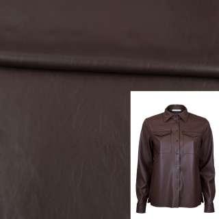 Кожа искусственная стрейч коричневая темная ш.140 оптом