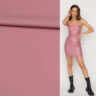 Шкіра штучна стрейч рожева темна ш.145 оптом