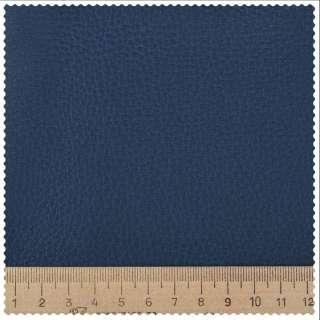 кожзам мебельный обивочный синий 77-0000 ш.145 оптом