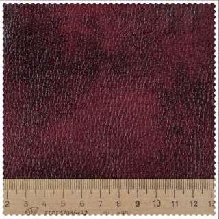 кожзам мебельный обивочный бордовый 56-1717 ш.143 оптом